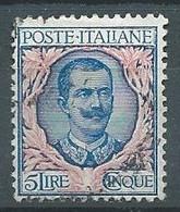 Italie YT N°74 Victor-Emmanuel III Oblitéré ° - Usados