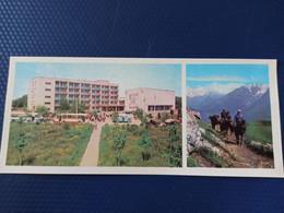 "North Caucasus, Russia, Chechnya. GROZNYI Capital. ""Grozny"" Resort 1978.  Long Format - Chechnya"