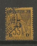 Timbre De Colonie Française Indochine Oblitéré N 2 - Gebraucht