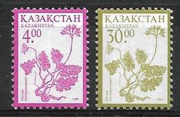 KAZAKHSTAN  1999 Flowers, Definitives - Other