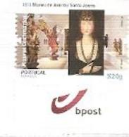 Portugal  ** & Portuguese Centenary Museums,Group II, Santa Joana Museum, Aveiro 2020 (5755) - Museums