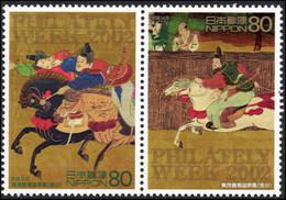 Japan 2002 Philatelic Week Unmounted Mint. - Neufs