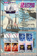 Japan 2003 Edo Shogunate 3rd Issue Sheetlet Unmounted Mint. - Neufs