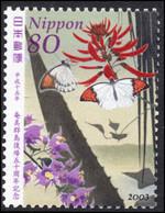 Japan 2003 Amami Islands Unmounted Mint. - Nuevos
