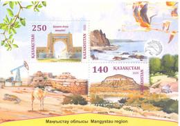 2020. Kazakhstan, Mangystau Region, S/s,  Mint/** - Kazakhstan
