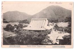 Hondaya Unzen - Furuyu Unzen - Nagasaki-Ken - édit. Non Identifié  + Verso - Autres