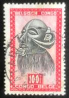 Congo-Belge - Belgisch Congo - T1/16 - (°)used - 1948 - Michel 288 - Inheemse Kunst - 1947-60: Used