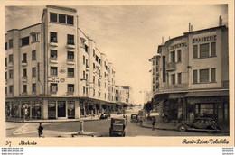 MAROC  MEKNES  Rond-point Volubilis - Meknes