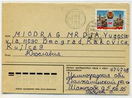 USSR CCCP Russia 1982 Cover - Diamonds Mining Yakutia Jubilee - Minerals