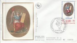 SAINT PIERRE ET MIQUELON FDC LIBERTE EGALITE FRATERNITE 1989 - FDC