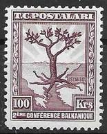 1931 Mint Low Hinge Trace * 14 Euros Turkey - Ungebraucht