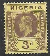 Nigeria Mh * White Back 5 Euros Multiple CA Wtm - Nigeria (...-1960)