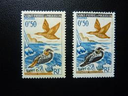 1963  Somateria  Mollissima  (varieté Absence De Couleur Sur L'oiseau + Surcharge Sur Gomme )  Y&T = 364   **  MNH - Unused Stamps