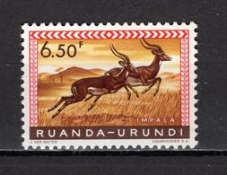 RUANDA-URUNDI   N° 214    NEUF SANS CHARNIERE   COTE 0.50€   SIMPALAS ANIMAUX - 1948-61: Neufs