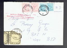 """Lsc De Griffe  Rouge Bilingue """" Envoi Parvenu Détérioré Post. 14 De 1027 B X 2 + 1368 X2 Oostende 10 10 74 => BPS 14 - Cartas Accidentadas"""
