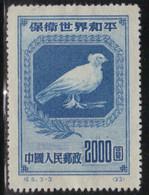 Chine 1950 Yvert 863 (*) Neuf Sans Gomme (1) (AF32) - Unused Stamps