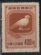 Chine 1950 Yvert 861 (*) Neuf Sans Gomme (2) (AF32) - Unused Stamps