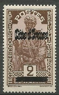 COTE D'IVOIRE N°  88c Double Surcharge NEUF** LUXE SANS CHARNIERE   / MNH / - Unused Stamps