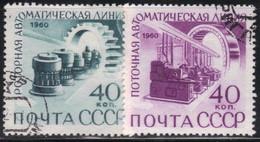 Russie URSS 1960 Yvert 2305/06 Oblitérés (AF49) - Gebraucht