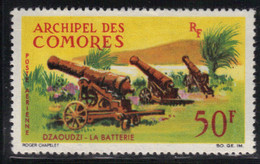Comores 1967 Yvert PA 18 Neuf** MNH (AF55) - Poste Aérienne