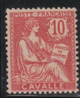 Cavalle 1902/11 Yvert 11 Neuf** MNH (AF56) - Ongebruikt