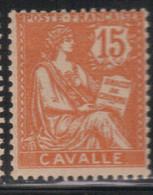 Cavalle 1902/11 Yvert 12 Neuf** MNH (AF56) - Neufs