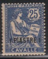 Cavalle 1902/11 Yvert 13 Neuf** MNH (AF56) - Ungebraucht