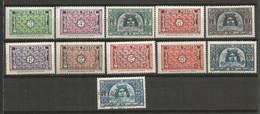 Timbre Colonie Française Tunisie Neuf * Et Un Oblitéré  N 314 / 319 A - Unused Stamps