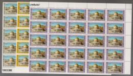 Tunisie - 1981 - N°Yv. 950 à 952 - Palestine - Blocs De 25 - Neuf Luxe ** / MNH / Postfrisch - Tunisia