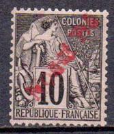 Nossi-Bé: Yvert N° 23(*) - Unused Stamps