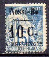 Nossi-Bé: Yvert N° Taxe 8*; Coin Arrondi - Neufs