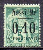 Nossi-Bé: Yvert N° Taxe 15* - Unused Stamps