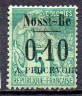 Nossi-Bé: Yvert N° Taxe 15(*) - Unused Stamps