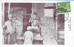 AK OLD  POSTCARD -  IRAN - PERSE - BOULANGERIE A  TEHERAN - PRIMI '900 - A59 - Iran