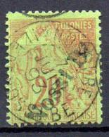 Nossi-Bé: Yvert N° 26 - Used Stamps