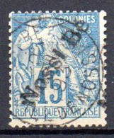 Nossi-Bé: Yvert N° 24 - Used Stamps