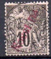 Nossi-Bé: Yvert N° 23 - Used Stamps