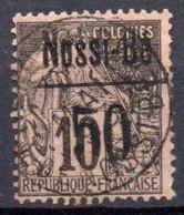 Nossi-Bé: Yvert N° 20 - Used Stamps