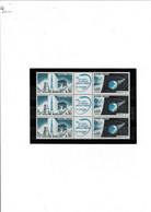 Philatélie France Bloc De 3 Du N° 1465A** De 1965 - Unused Stamps