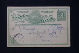 COSTA RICA - Entier Postal De Cartago Pour Paris En 1895 - L 87793 - Costa Rica
