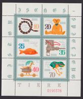 Spielzeuge Teddibär Steckenpferd DDR Kleinbogen ** Mit Nicht Durchgezähnten Oberrand Mi. 2661/6 20,- - Se-Tenant