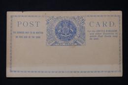 AUSTRALIE - Entier Postal Du New South Wales Du Jubilée En 1888, Non Circulé - L 87808 - Briefe U. Dokumente