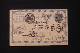 JAPON - Entier Postal Voyagé, à Déchiffrer - L 87819 - Postales