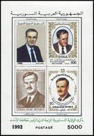 Syria 1992 Block 76 MNH Re-election Of President Assad - Syria