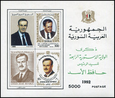 Syria 1992 Block 77 MNH Re-election Of President Assad - Syria
