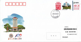China 2020 The 120th Anniversary Of Soochow Universary  ATM Label Stamps Entired Commemorative Covers(6V) - Omslagen