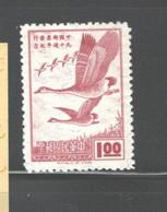 "TAIWAN,1968 ""90th ANNIV. Of CHINESE STAMP""  #1566 -1567 MNH - Nuevos"