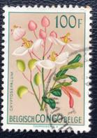 Congo-Belge - Belgisch Congo - T1/3 - (°)used - 1952 - Michel 316 - Bloemen - 1947-60: Used