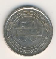 BAHRAIN 2010: 50 Fils, KM 25.1 - Bahrain