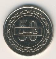 BAHRAIN 2008: 50 Fils, KM 25.1 - Bahrain
